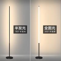 Arco Lamp with rectangular White marble base-Medium size