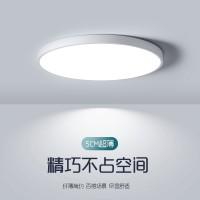 Artemide Style Miconos Ceiling Light Lamp