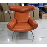 Hans Wegner Ox Chair And Ottoman Lounge Chair