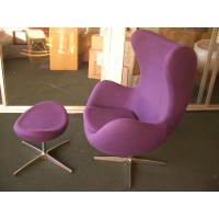 Egg chair with ottoman in purple coarse fabric
