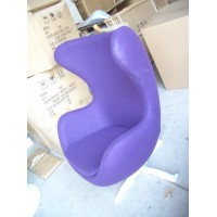 Egg Chair in fabric