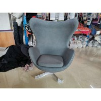 Egg chair in Classic Jeans Fabric