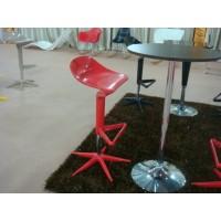 Spoon Bar Chair